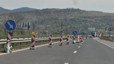 ремонт-магистрала