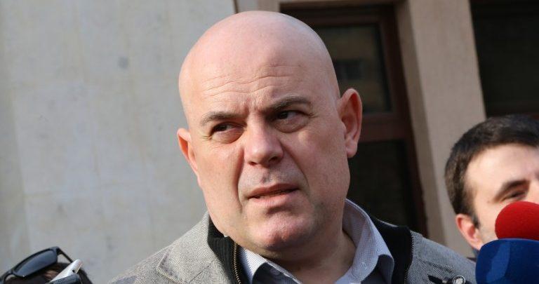 Иван-Гешев