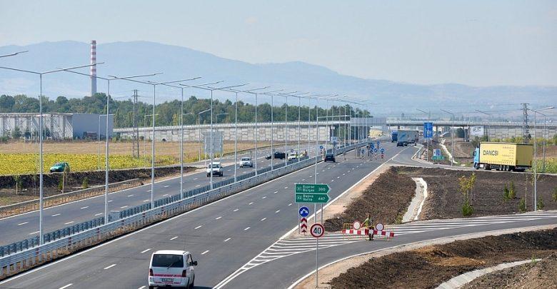 магистралата