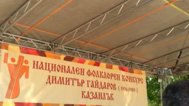 kazanlak-folklor