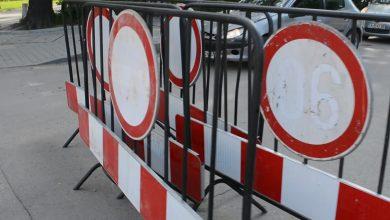 затворена-улица