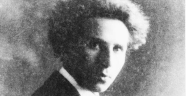 Райко Алексиев