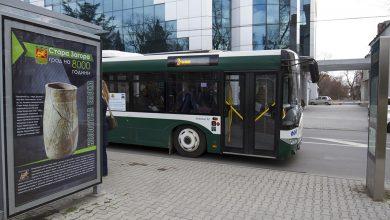 avtobus-zarata