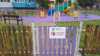 парк градинка