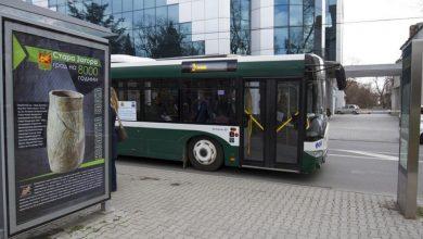 avtobus-stara-zagora