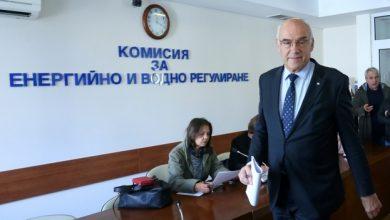 комисия-газ
