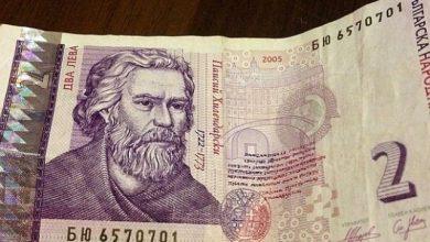 banknota-ot-2-leva-snimki