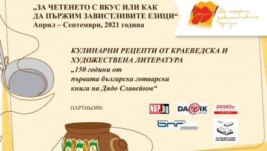online-konkurs-chetene